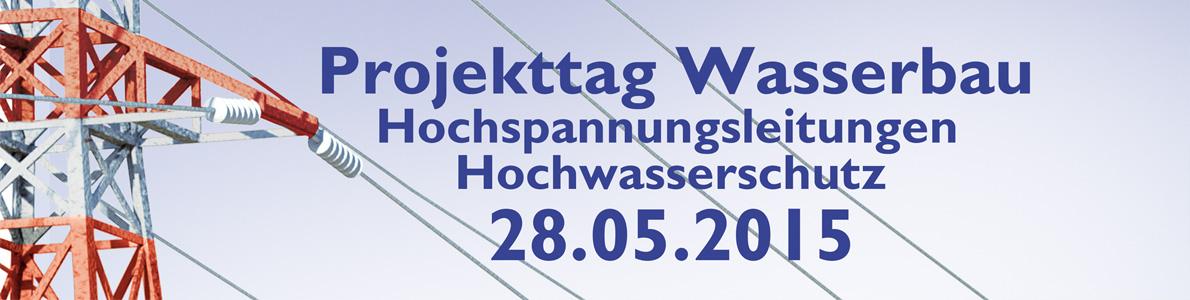 2015_vortraege_header